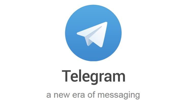 Телеграмм канал FAQ «Будни трейдера»