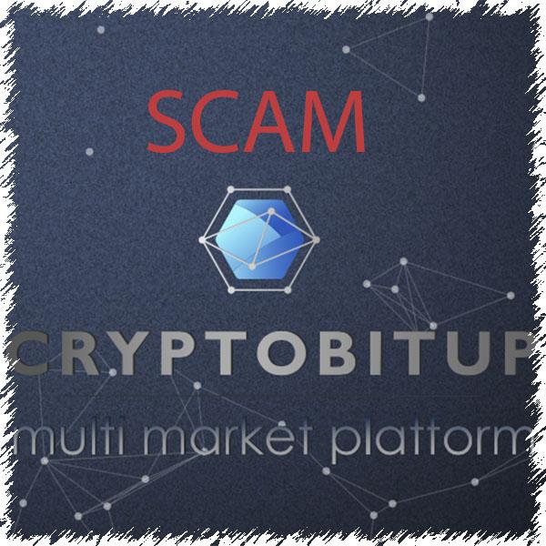 Сryptobitup — очередной «супер брокер».