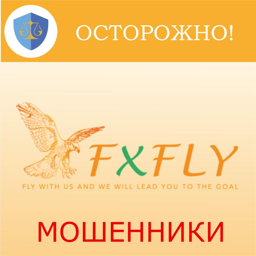 FXfly