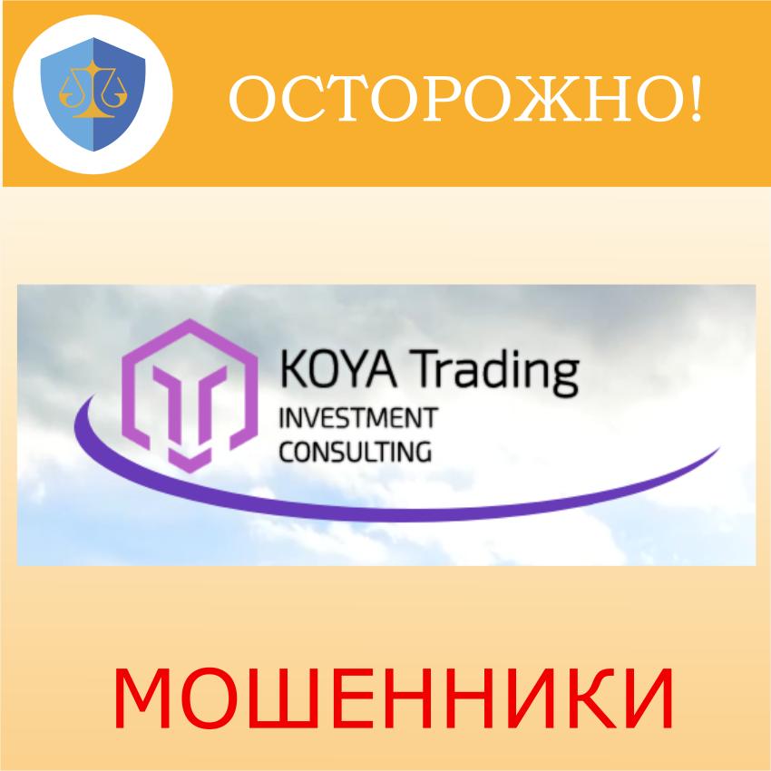 KOYA Trading