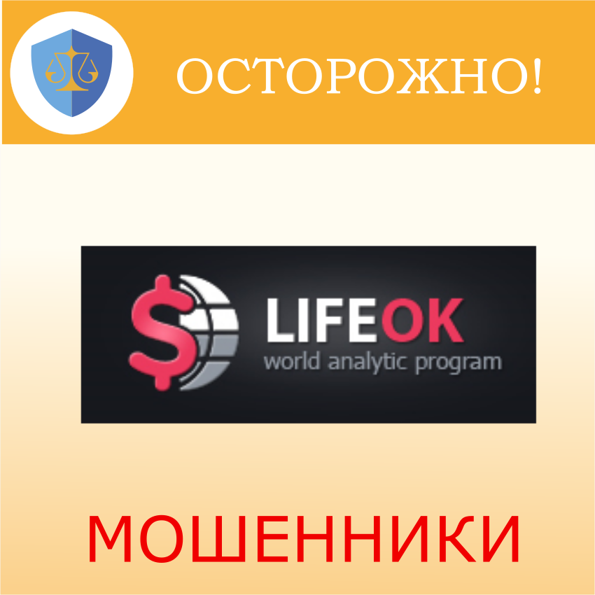 Lifeok