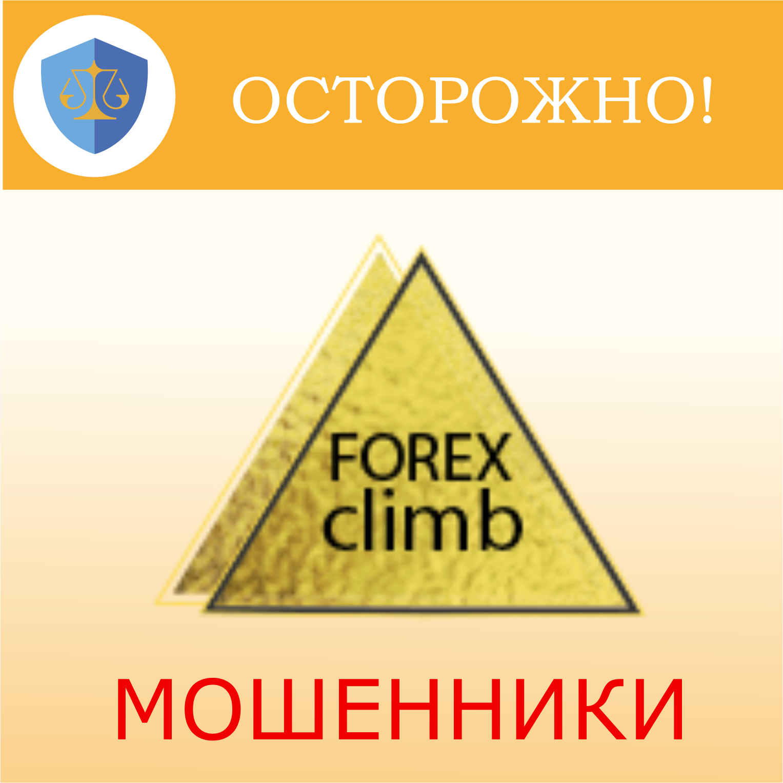 Forex Climb