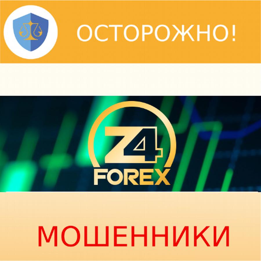 Z4 Forex