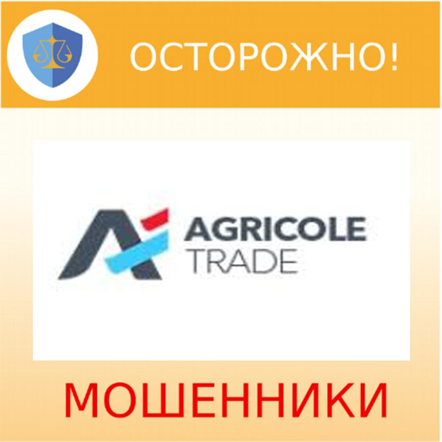AgricoleTrade.com
