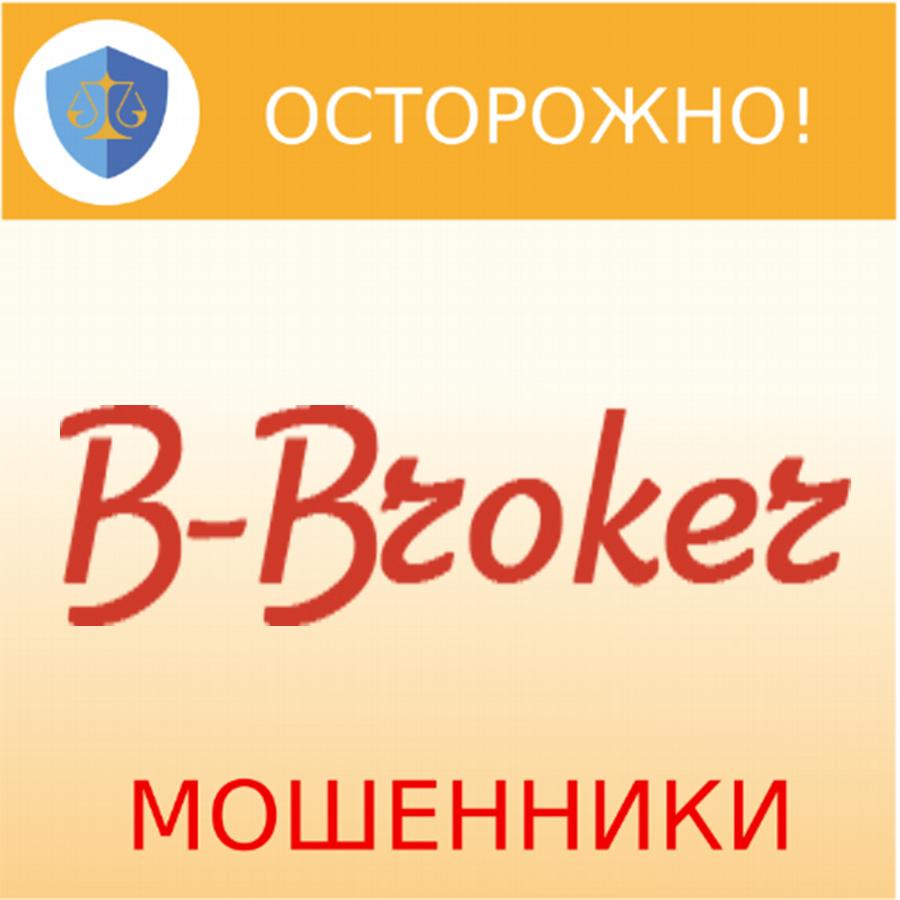 B-Broker