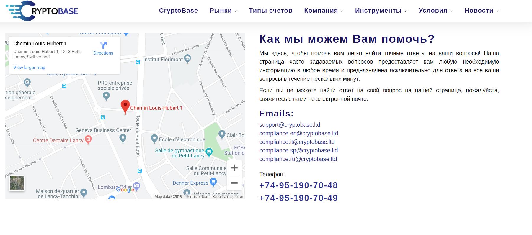 Coinbase Контакты