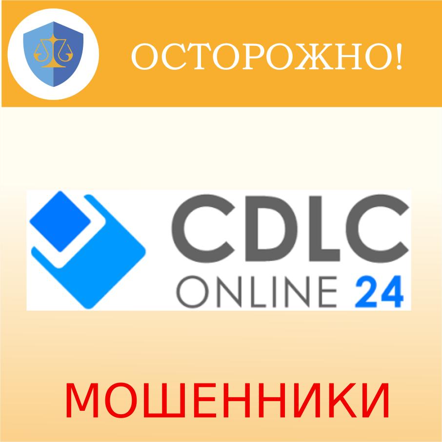 CdLCONLINE24