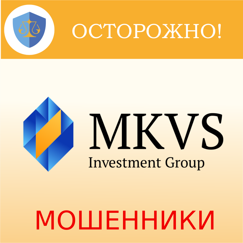 MKVS Group