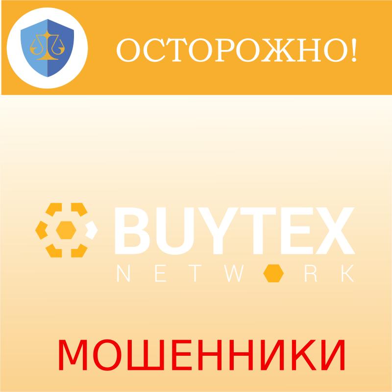 Buytex
